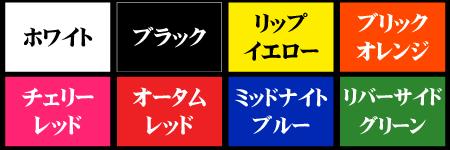 3MスコッチカルフィルムXLシリーズ 全8色
